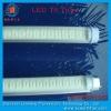 0.6m High Lumen T8 LED Tube ( 8W 3528 SMD )