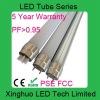 1 .2m LED tube lamp