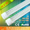 1.2m led tube light 18W High brightness smd3528