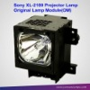(100%Brand New)OEM For Original Projector Lamp Module For Sony XL-2100 projector lamp