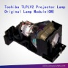 (100%Brand New)Original Projector Lamp Module Toshiba TLP-LV2 For TLP-S40 projector lamps bulbs