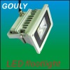10W high power led floodlight lamp
