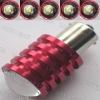 1156/1157 Auto LED Light