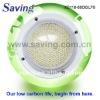 12V/230V led ceiling home lighting company