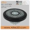 12W Dimmable LED spotlight AR111