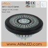12W LED spotlight AR111