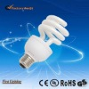 15w energy saving T3 light
