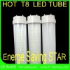 18W T8 Tube light 120cm