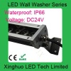18W  high power 24V LED wall washer light