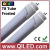 18w smd led tube