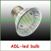 2.5W cob led lamp 12v