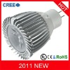 2011 Cree LED lamp 1*3W 12V (hot)