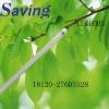 2011 high brightness with best price led strip lamp(T8120-276DA3528)