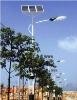 2012 Quality Energy Saving CE ISO RoHS solar pv led street light