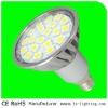 20SMD5050 LED spot E14 socket lamp