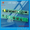240MA led  tube driver(PFcan arrival 0.96)