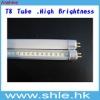 25W 2400-2500lm t8 led tube 150cm