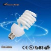 26w half spiral energy saving T4 light