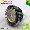 3.5W/ 3*1W DC12v high power gu5.3/mr16 led spot light