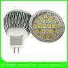 3.5W MR16 20smd5050 led light