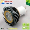3.5w/3*1w 110v/220v high power gu10 led spot light