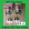 3528 LED 20W tube