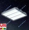 36W LED Grid Lamp
