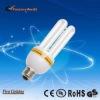 3u energy saving E27 lamp