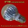 4W cold white 6000K long life CE approved led tube light