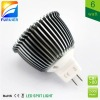 6W/3*2W DC12v high power gu5.3/mr16 led spot light