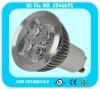 6W GU10 LED spot lamp UL cUL listed