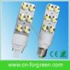 6W LED Plug Lamp