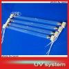 6kw 850v 530mm ultraviolet light
