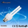 7w energy saving 2U bulb