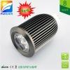8W/3*3w high power DC12V gu5.3/mr16 led spot light