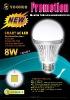 8W Warm White 70 LED E27 Light Bulb 196-265V AC