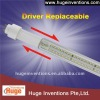 900mm T8 12W SMD3528 LED tube light with internal replaceable driver M