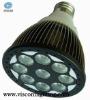 9W LED Spot Lamp PAR30
