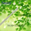 Alluminum alloy LED strip light(T8150-324DA3528)
