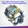 (Big Sale)Projector Lamp Original Projector Lamp with housing For Sony LMP-C162 projector lamp