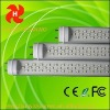 CE FCC ROHS led tube t8/t10 FROSTED COVER