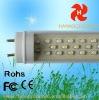 CE FCC ROHS t5 t8 t10 fluorescent light MILKY COVER