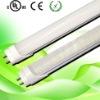 CE ROHS UL 5 feet LED fluorescent lamps