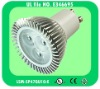 CE ROHS certificated UL listed high lumen 6W LED spot lamp