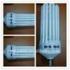 CFL 8U Bulb