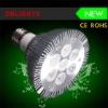 CREE Par30 7W led spot light