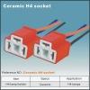 Ceramic Headlamp Connector | H4 Headlamp Bulb Socket