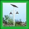 Craf Garden Solar Light