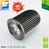 DC12v 8W gu5.3/mr16 led spots, optional e27/gu10 led spots