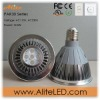 Dimmable PAR30 LED spot light 12W